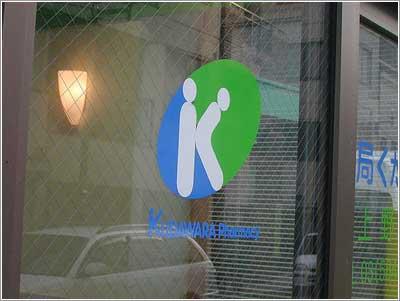 LogoKilgawara.jpg