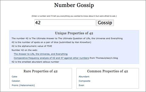 42-Gossip