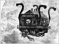 El anacronópetre