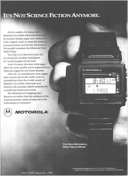 Anuncio busca de Motorola de 1990