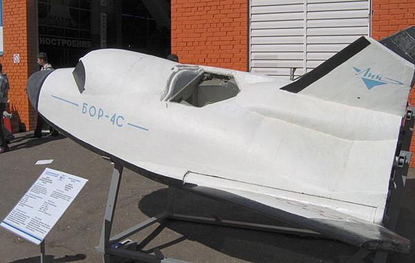 Bor-4S