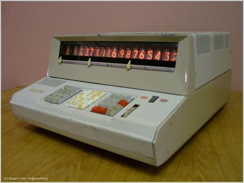 Calculadoras is12-3