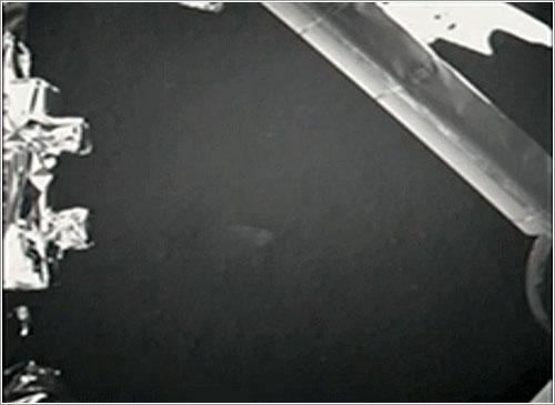 Una de las patas de Chang'e 3 en la superficie de la Luna