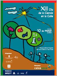 Cartel del XIII DCC por Montse Paradela