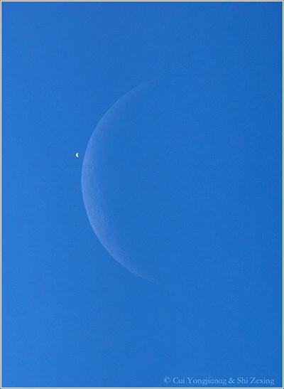 La Luna y Venus