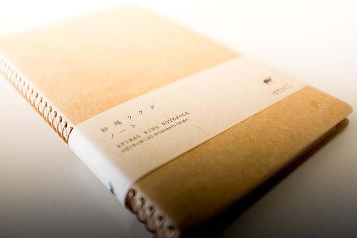 Cuaderno Midori «camel» para dibujar o tomar notas