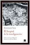 El hospital de la transfiguracion por Stanislaw Lem