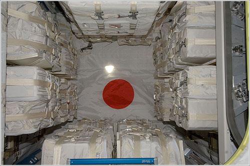 Interior del módulo presurizado visto desde la ISS - NASA