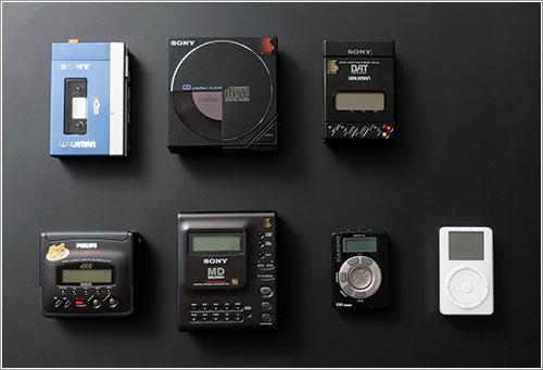 History Of Gadgets por Hugo Rodríguez
