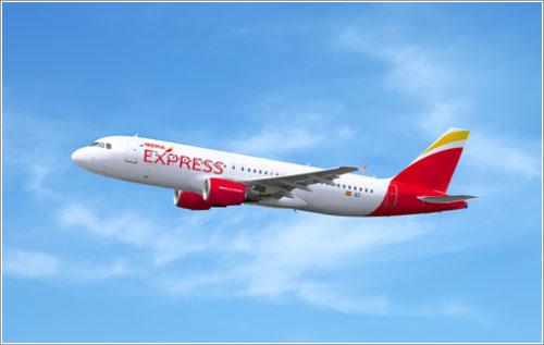 A320 de Iberia Express con los nuevos colores