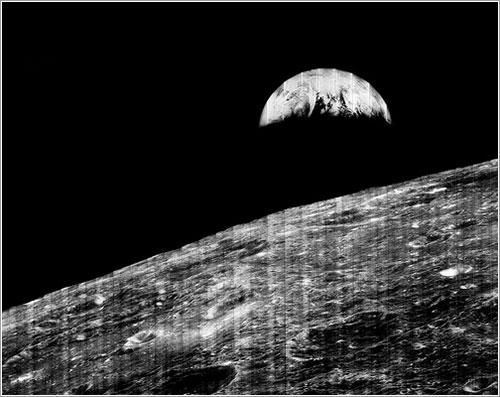 La Tierra desde la Luna - NASA