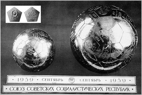 Insignias que portaban la Luna 1 y la Luna 2