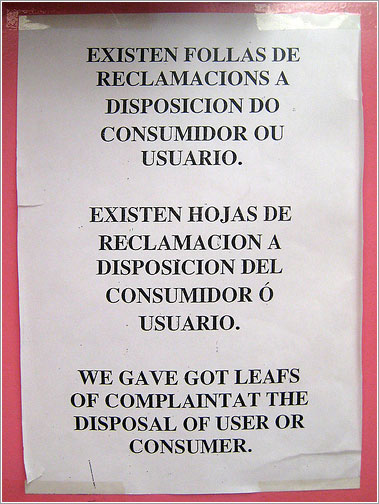 Leafs of complaint