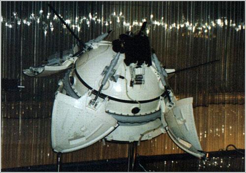 Modelo del aterrizador de la Mars 3