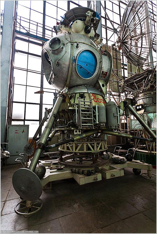 Módulo lunar soviético