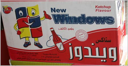 New Windows Ketchup © Luis Bou