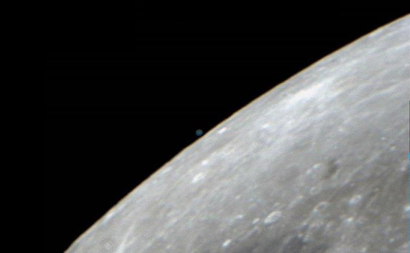 Ocultación de Urano por la Luna