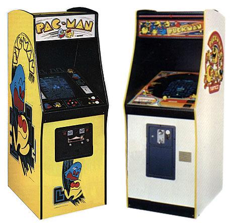 Pacman–Puckman