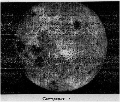 Primera imagen de la cara oculta de la Luna - NSSDC Photo Gallery