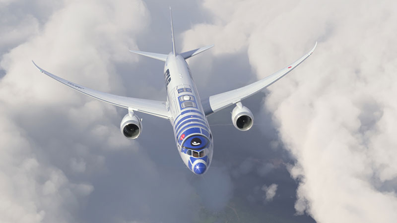 R2-D2 jet frontal