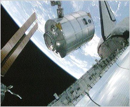 Leonardo de vuelta al Endeavour - NASA TV