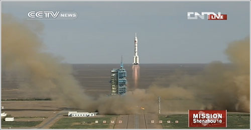 Despegue de la Shenzhou 10