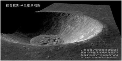El cráter Laplace 2 en Sinus Iridium - CNSA