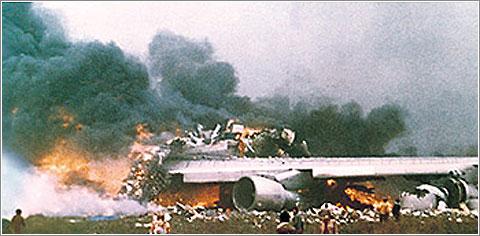 Tenerife Disaster Collision 1977