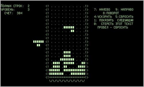 El Tetris original