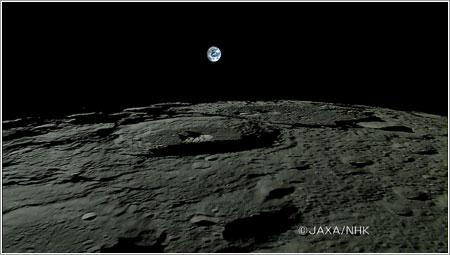 La Tierra vista desde la Luna © JAXA/NHK