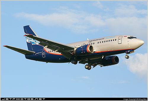 VP-BKO aterrizando en Moscú - Aktug Ates / JetPhotos.net