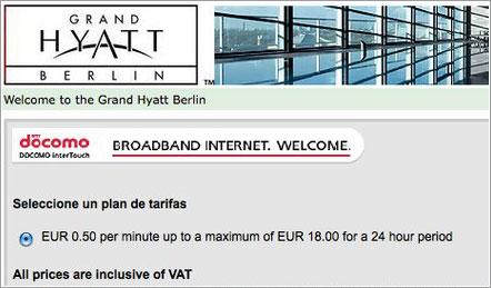 Wi-Fi de palo en el Grand Hyatt de Berlín