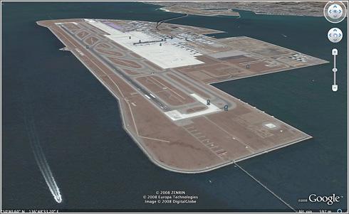 Aeropuerto Chubu Airport