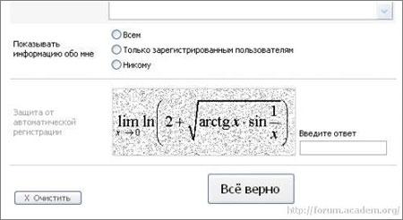 CAPTCHA para hombres