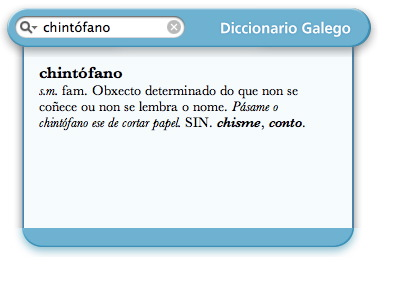 chintofano.jpg
