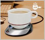 Coffe USB Heater