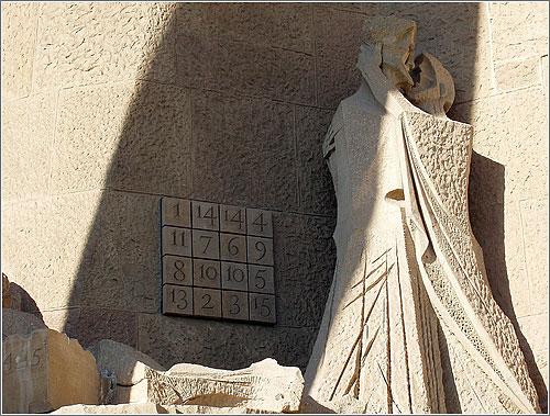 Criptograma Sagrada Familia (CC) Xavi Caballé