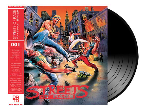 Data-Discs-Street-Rage
