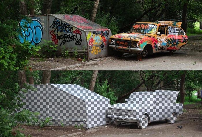 Deleted graffiti art 1