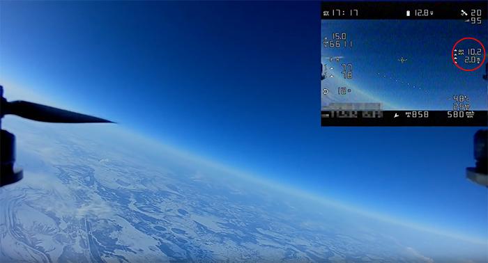Dron fpv altitud 10200km