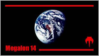 Megalon 14, a ver quien tiene huevos de acercarse