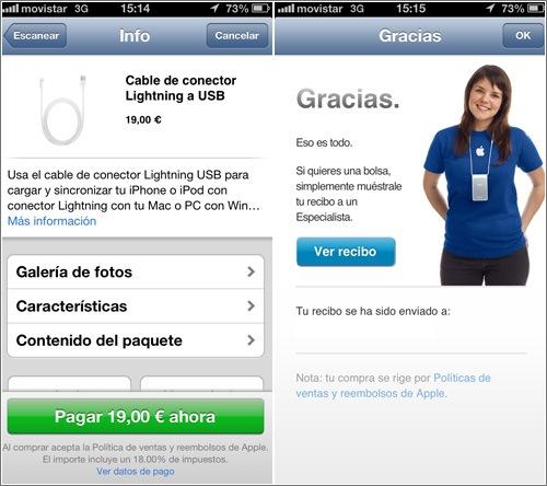 easypay-apple-store-2.jpg