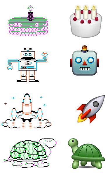 Emojis 1984 print shop hoy