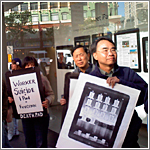 Chinese Progressive Ass'n holding rally in front of Apple protesting Foxconn (CC) Whole Wheat Toast @ Flickr