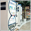 Fujitaka Vending Machine