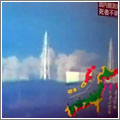 Fukushima: explosion