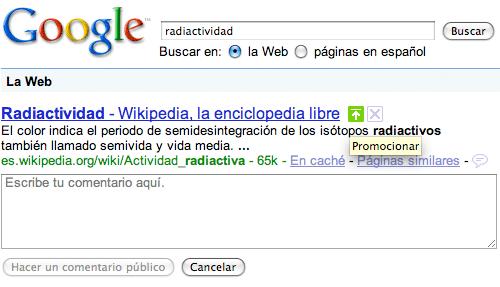 Busqueda Wiki de Google