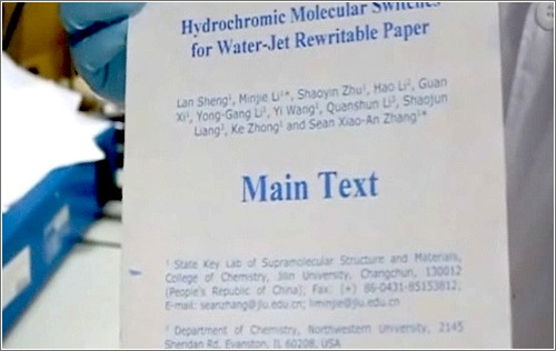 impresora-inyeccion-agua-papel.jpg