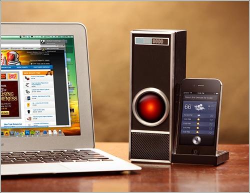 iris-9000-think-geek.jpg