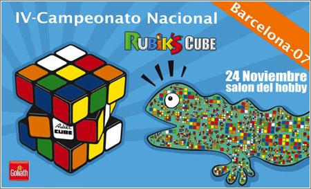 IV Campeonato de España Rubik 2007